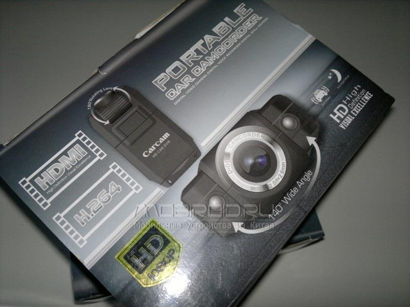 Видеорегистратор car cam k2000 скачать инструкцию на автомобильный видеорегистратор sv - md078-b