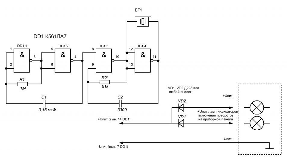 Схема представляет собой два генератора, собранных на МС К561ЛА7, один из которых управляет другим.