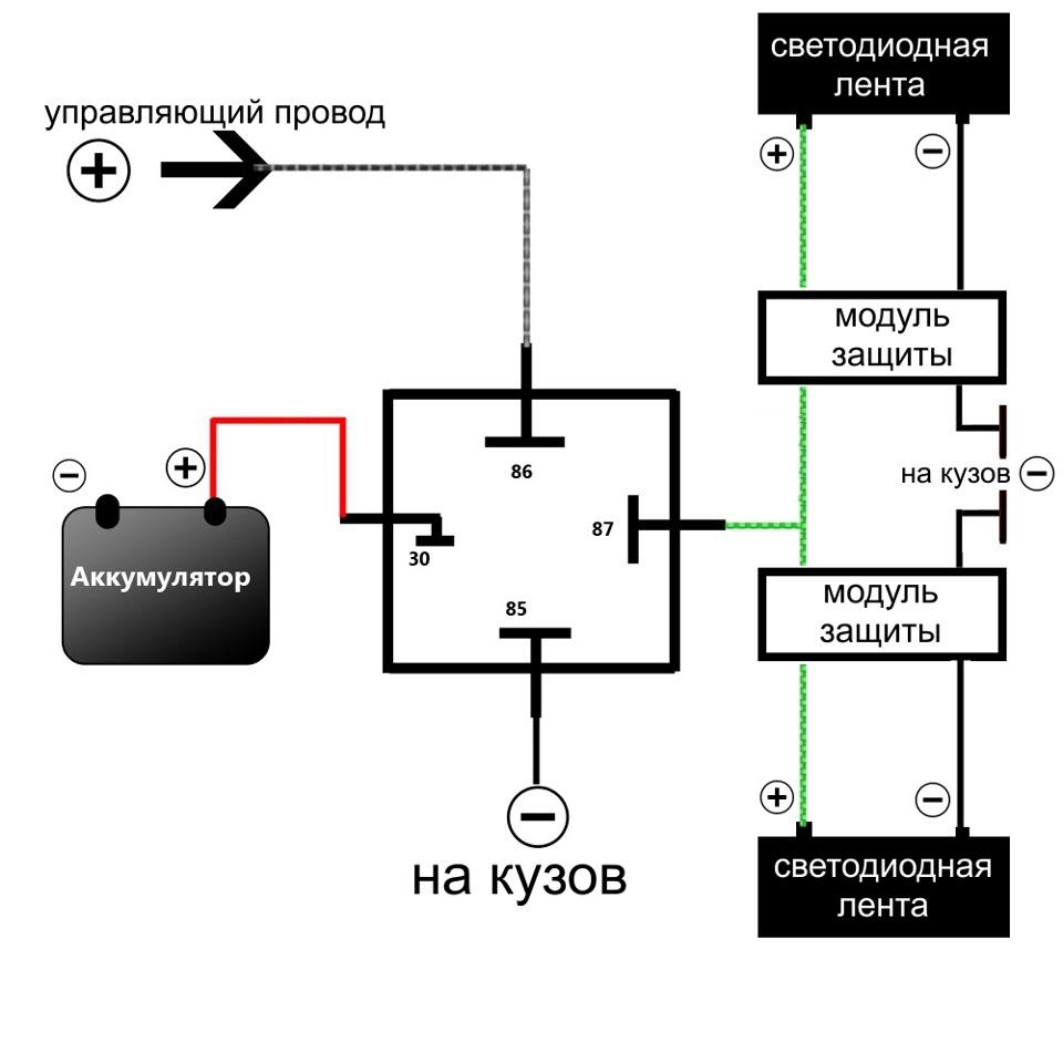 схема реле датчика давления масла