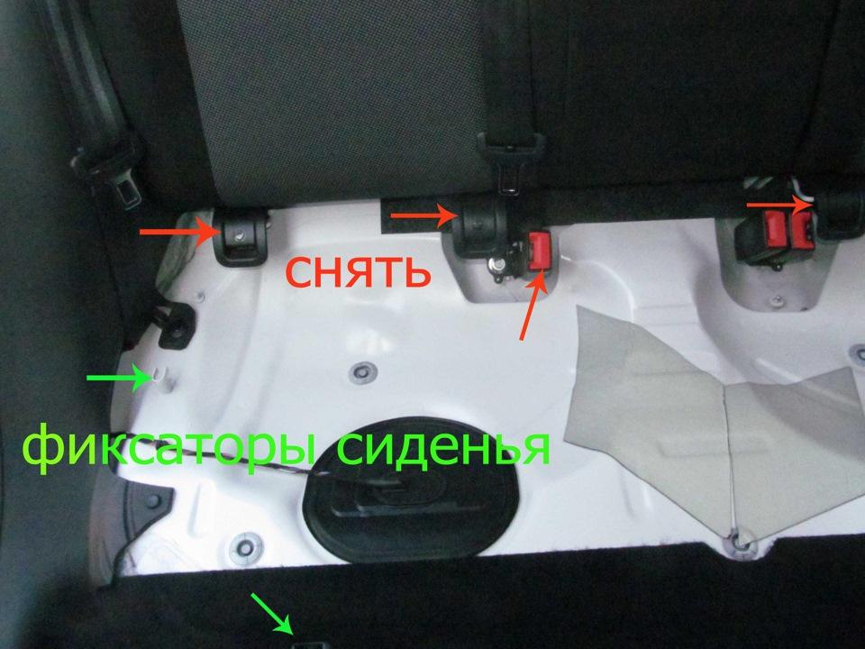 снять заднее сиденье skoda octavia a7