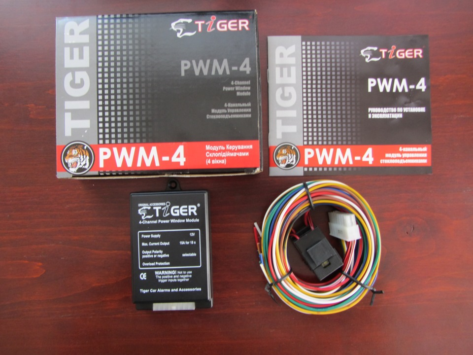 Tiger PWM-4 предназначен