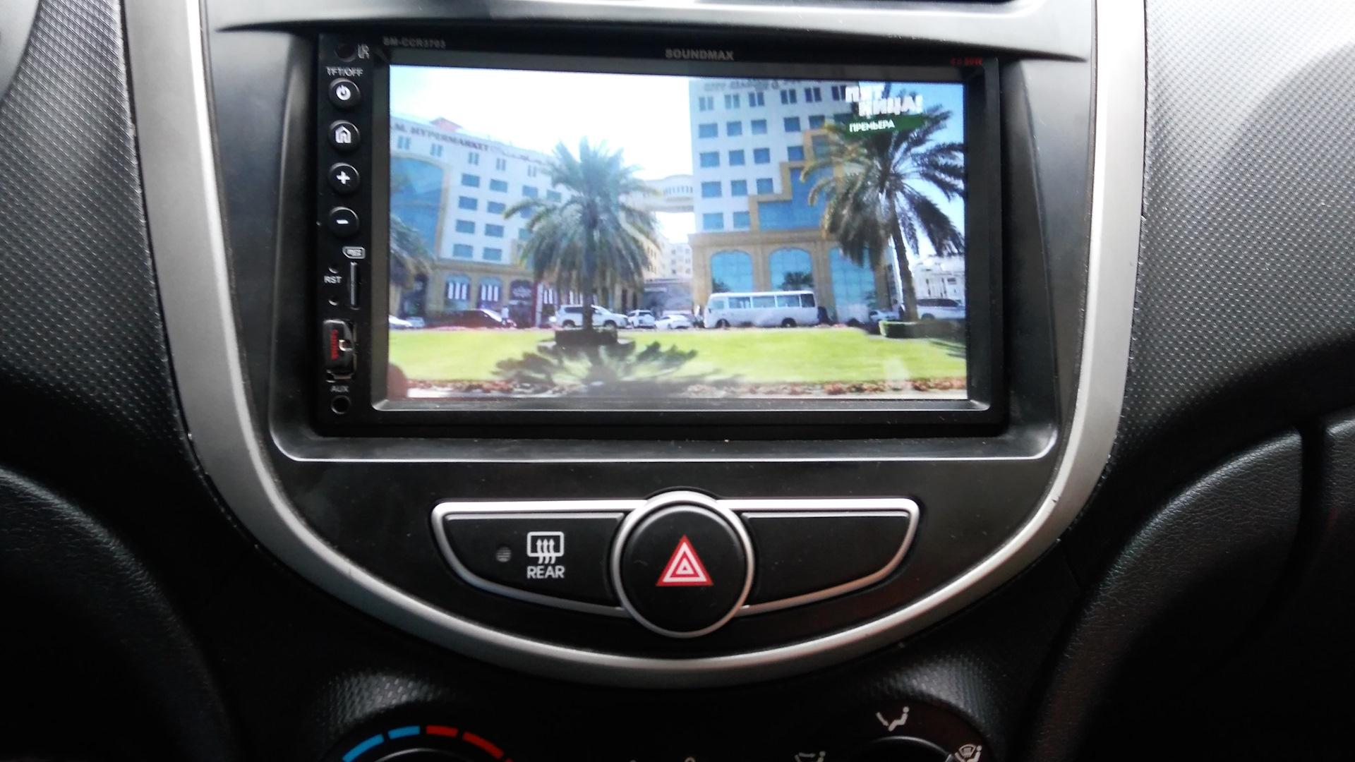 2DIN магнитолы – это будущее автомобильных салонов