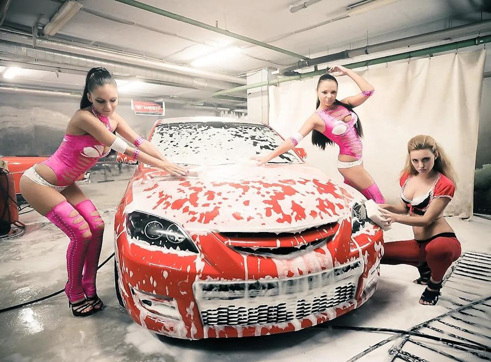 работа на автомойке для девушки
