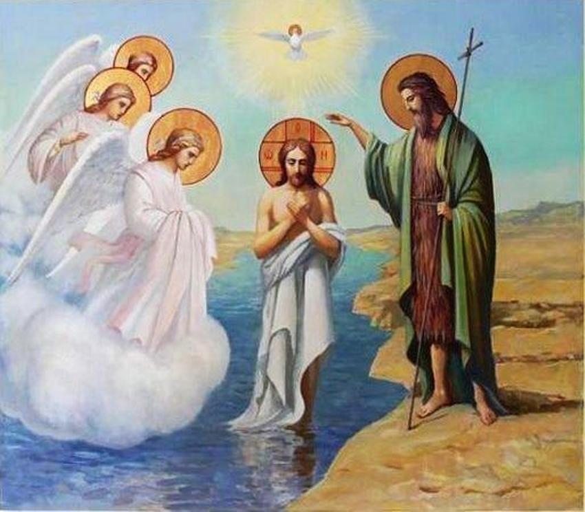 тот картинки с поздравлением крещения иисуса христа улыбка