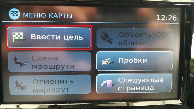 nissan connect операционная система