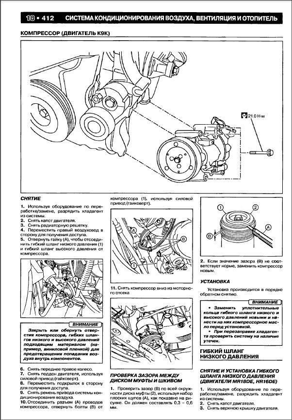 ниссан тиида инструкция по эксплуатации