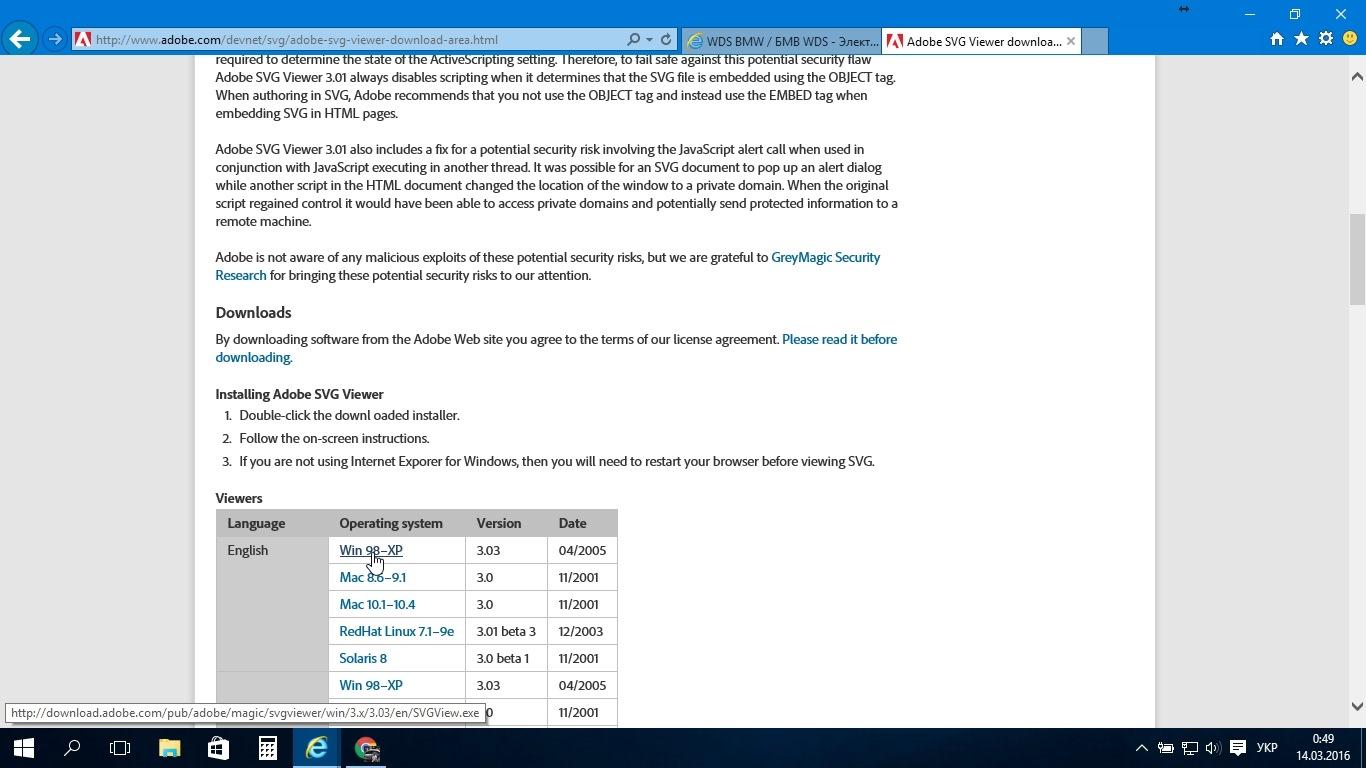 Adobe SVG Viewer download area