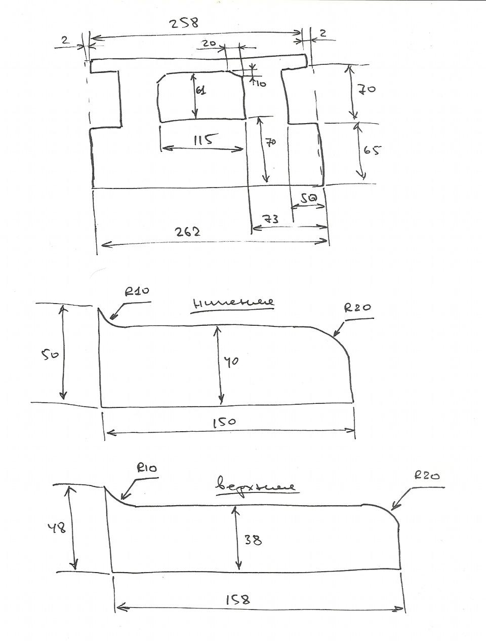 Перегородка для короба наст WGC11 х55