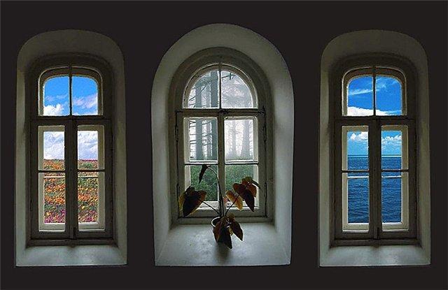 картинка три окна бежали улице нижнем