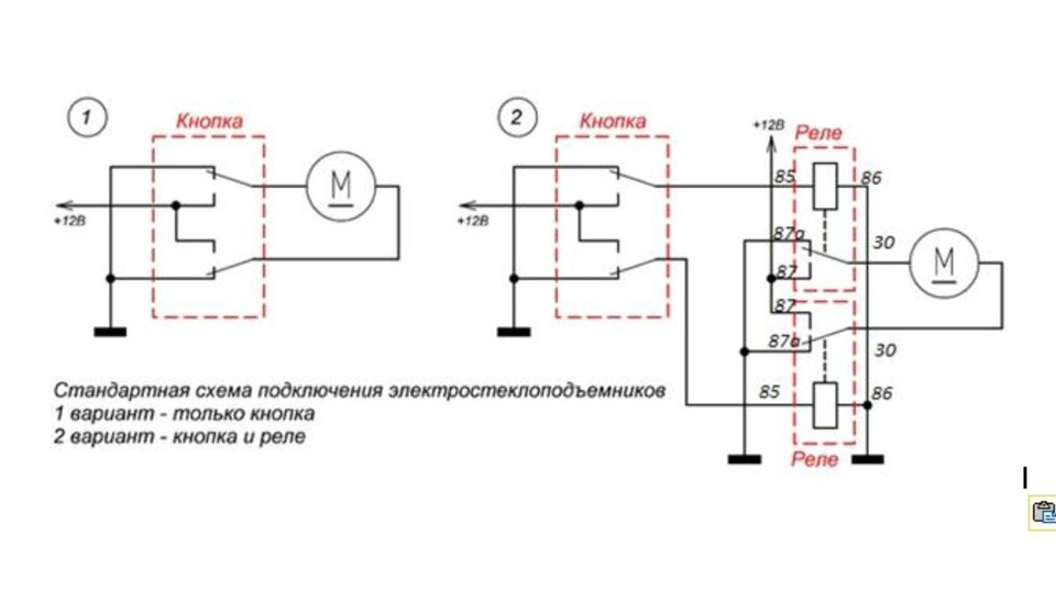 Схемы подключения ЭСП