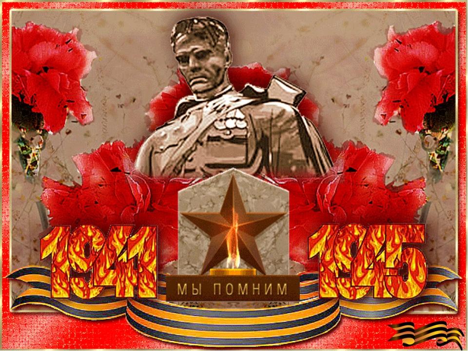 День, живые открытки с 9 мая день победы ленинграда