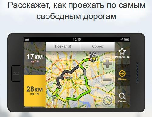 по навигатору: