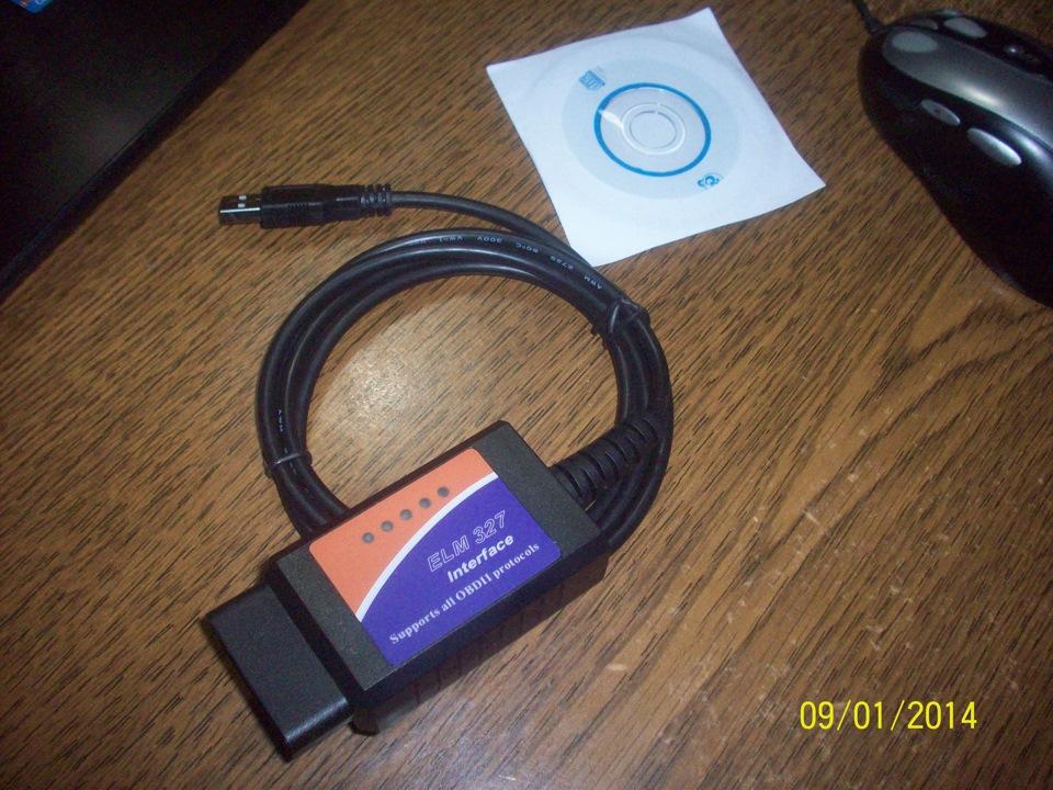 Фото №3 - провод для диагностики ВАЗ 2110