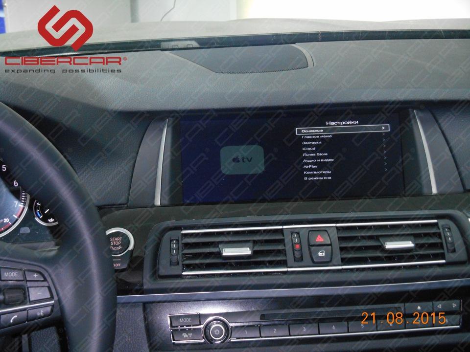 Вывод Apple TV на экран BMW F10 528i xDrive для зеркального отображения iPhone.