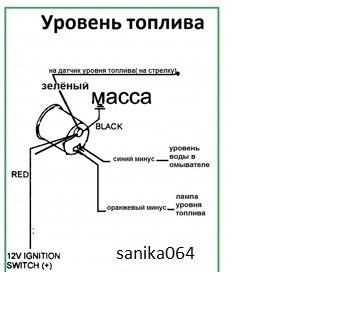 Схема датчика бака ваз