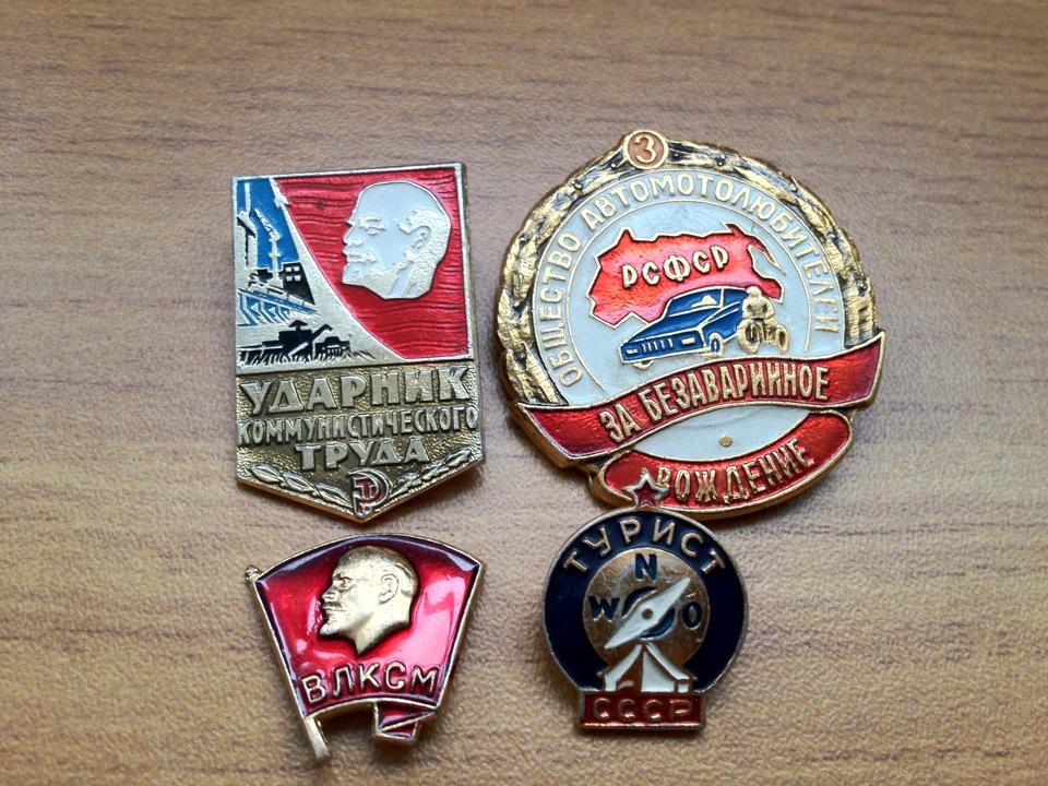 Значки ценные продам монеты олимпийские сочи