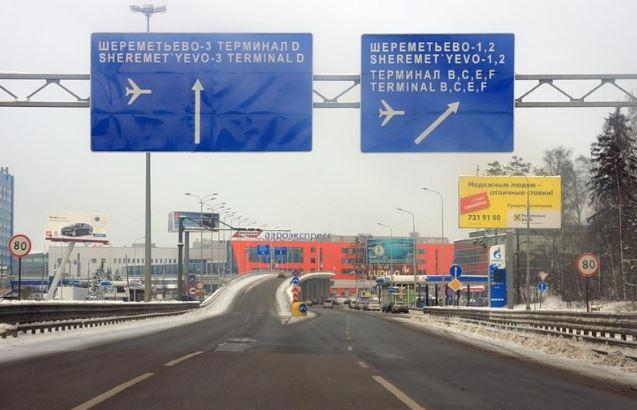 Рады представить вам новую площадку по адресу ленинградское шоссе, дом 73