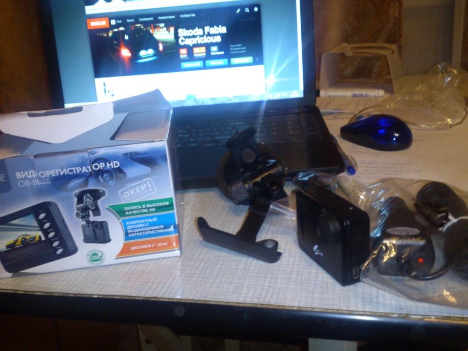 Видеорегистратор Home Ob-8068 инструкция - картинка 1