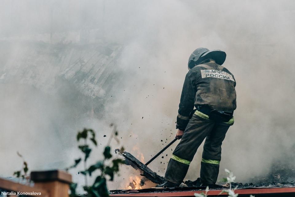 Как сделать чтобы дом сгорел