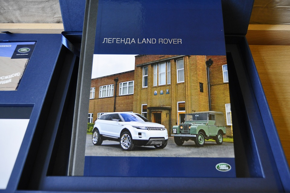 prowling for success the revival of jaguar land rover case study
