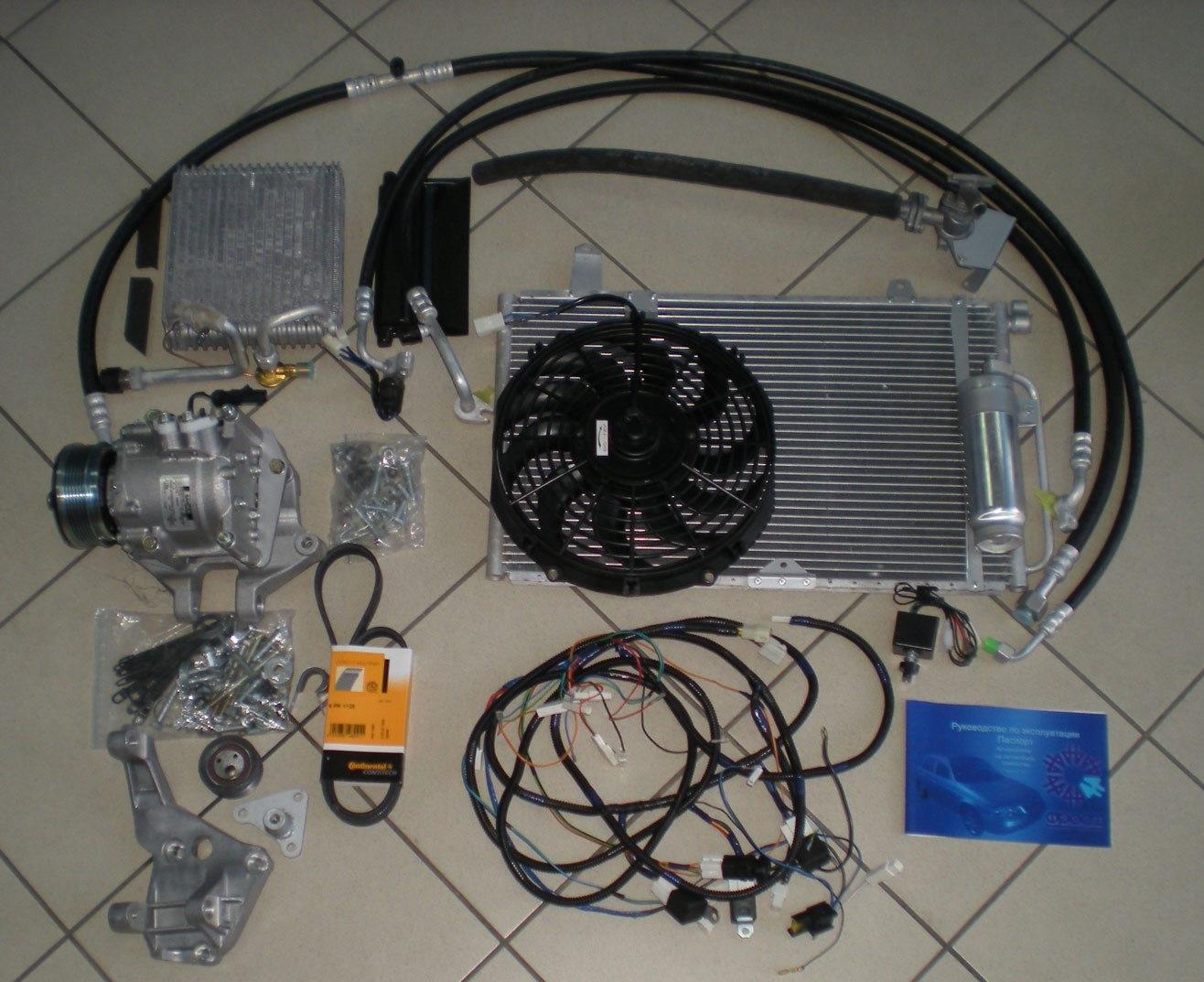 установка кондиционера в автомобиль москва