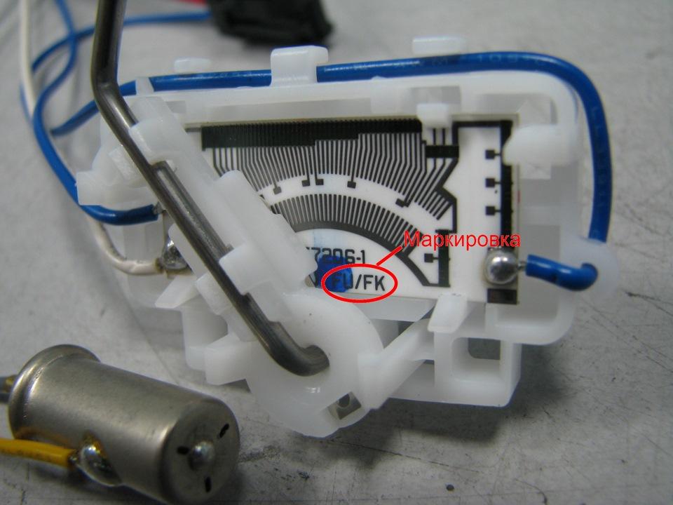 chevrolet lacetti схема уровень топлива не работает