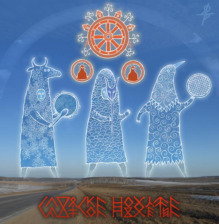 Днем, новолетие открытки славянский новый год