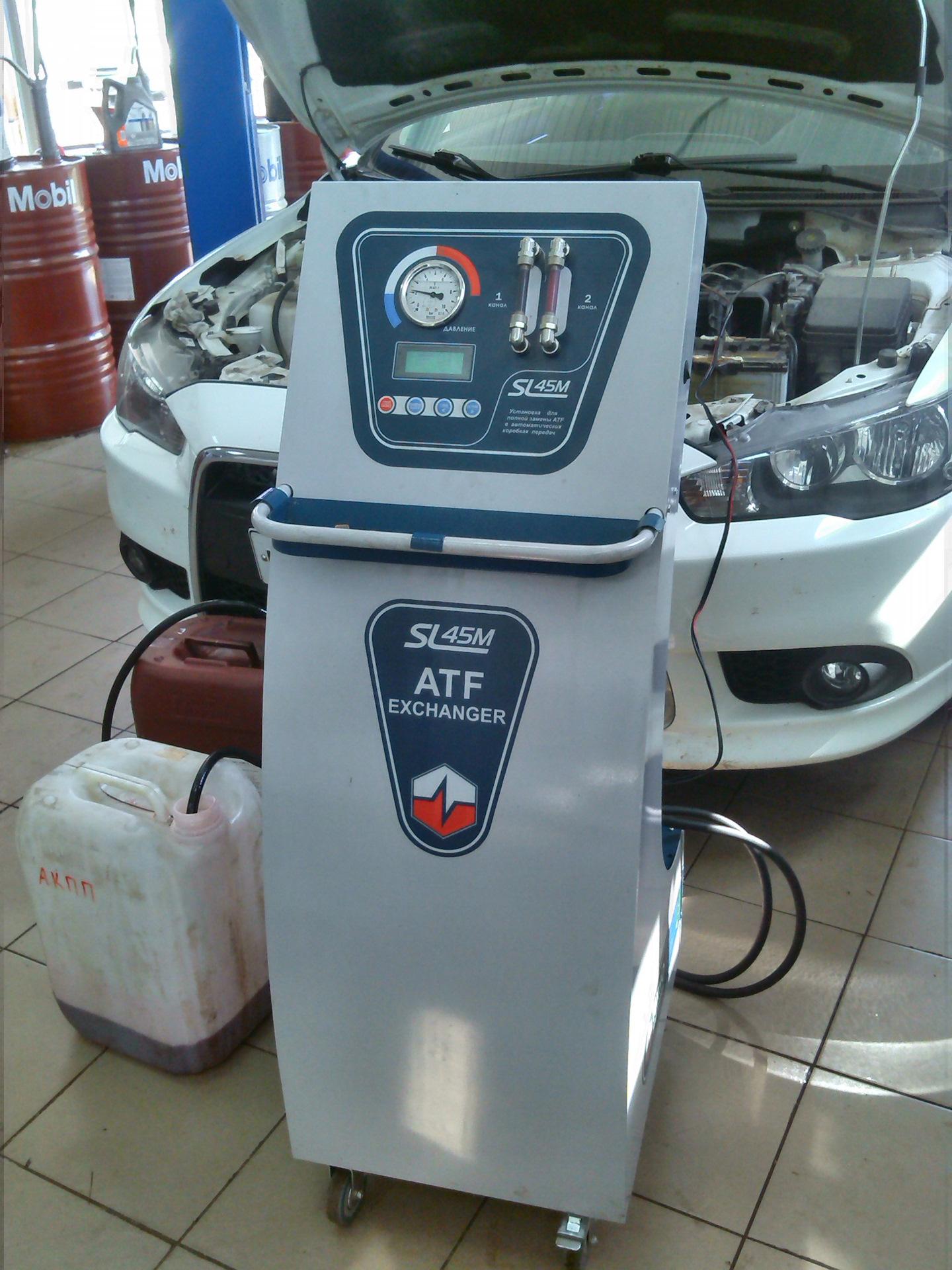 Установка для замены жидкости в АКПП – SL-045M