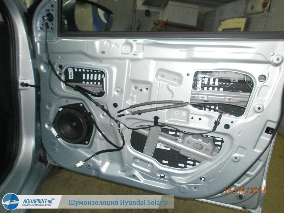 Шумоизоляция автомобиля хендай солярис