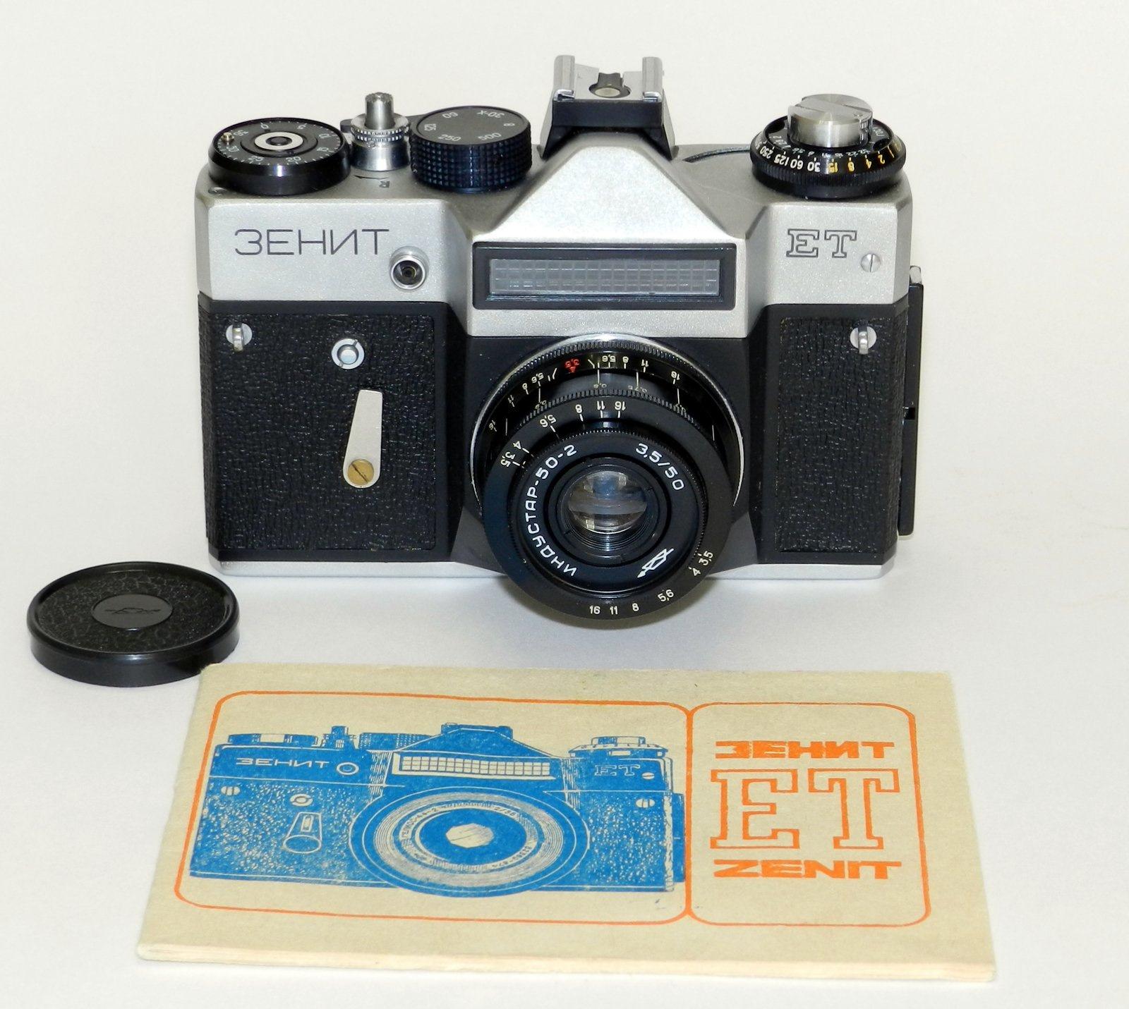самых необычных, коллекционные фотоаппараты зенит показывает