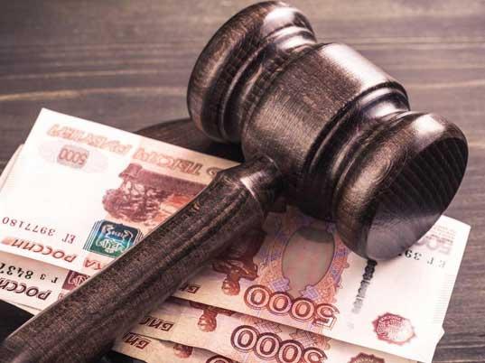 Штраф в двойном размере за несвоевременную уплату