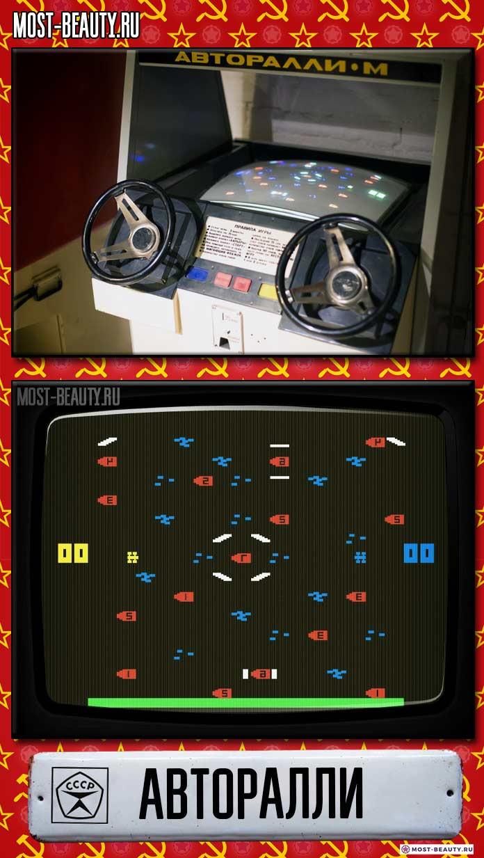 Сколько стоил сеанс игры на игровых автоматах игровые автоматы crazy monkey на телефон