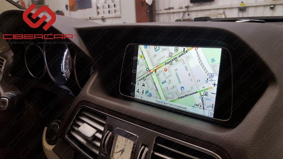 Навигационная программа Ситигид с лицензией Две столицы - всегда входит в стоимость установки при заказе!