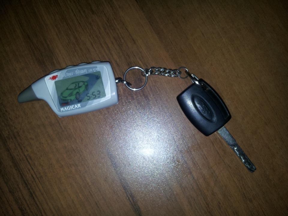 сигнализация шерхан магикар 6 инструкция автозапуск цена