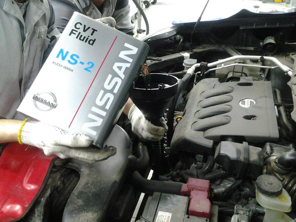 Nissan x trail замена масла в вариаторе