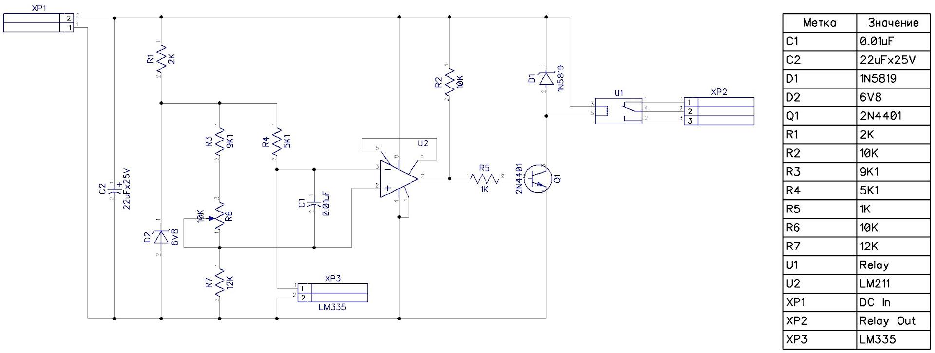 Микросхема d6650 схема включения