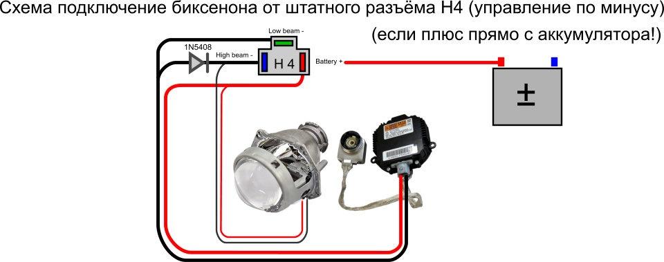 d0a30das 960 - Схема подключения ксеноновой лампы