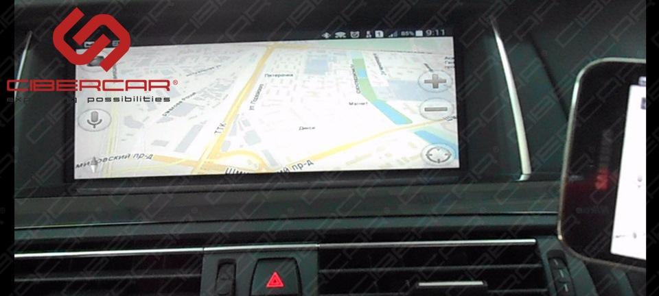 Зеркальное отображение смартфона i-Connect на экране автомобиля BMW F10 525D xDrive. Вывод Яндекс-навигатора на экран автомобиля со смартфона.