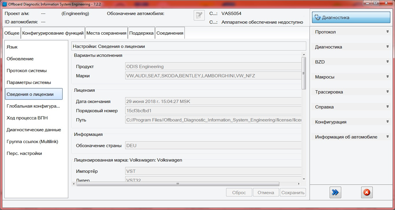 odis engineering 7.2.2 keygen
