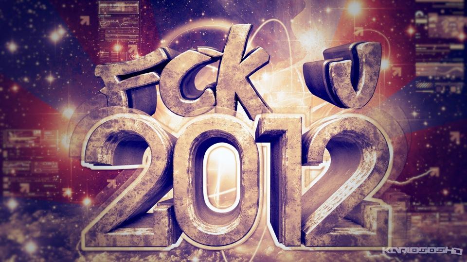 2012 год был для меня: