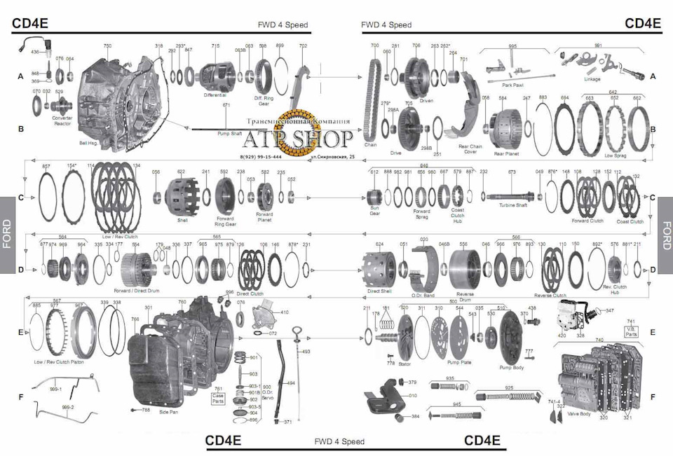 schematic diagram of cd4e parts  picture with atp shop