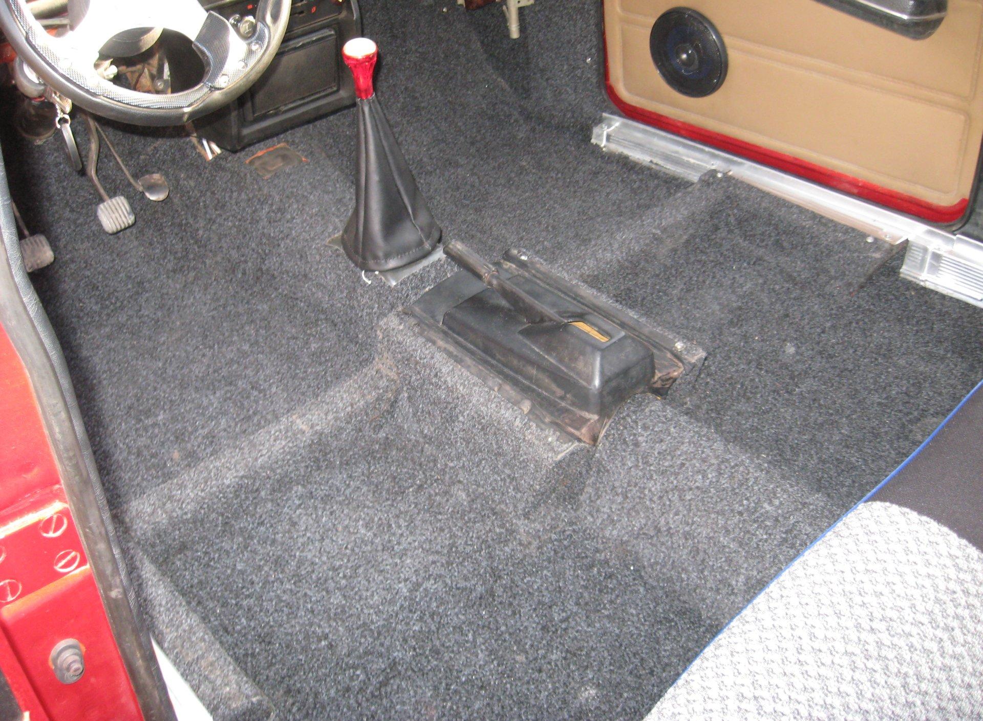 вакансии: купить ковролин в машину где и цена правильно