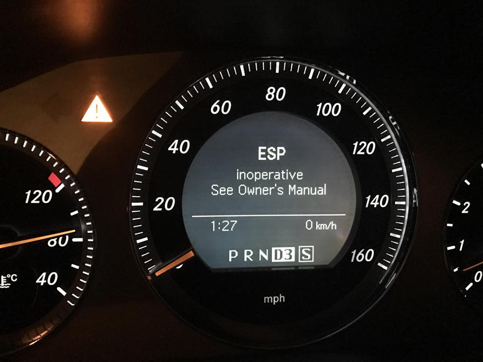 W204 C300 Drift ))) ( HELP ) — Сообщество «Mercedes-Benz C