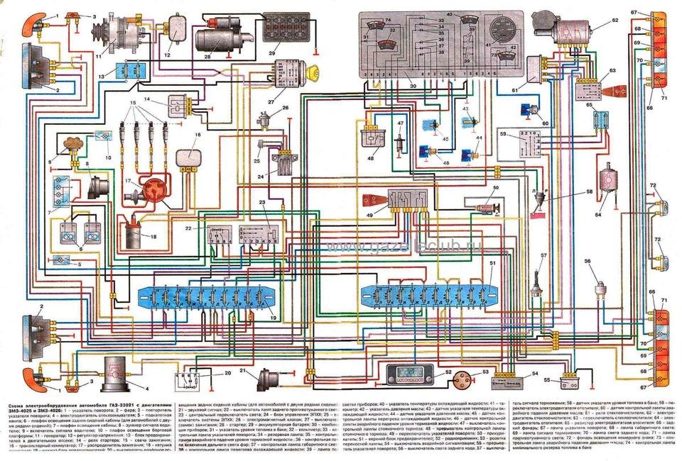 Схема электропроводки газель 402 фото 4