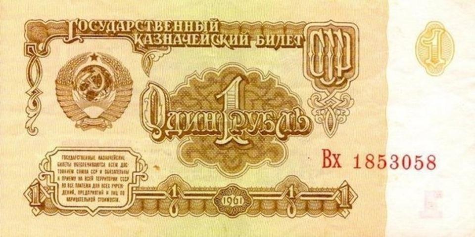 показать банки города владивостока покупка доллара и продажа всего, хочется заранее