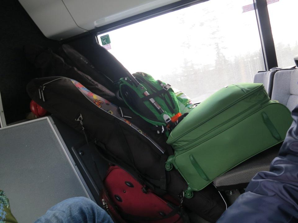 Снаряжение занимает много места) Пришлось оплатить еще одно место в автобусе.