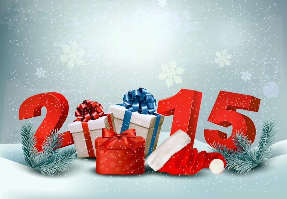 Музыка музыкальных, новогодняя открытка с новым 2015 годом