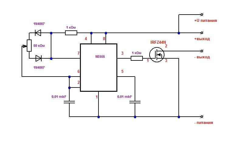 Схема ШИМ регулятора яркости