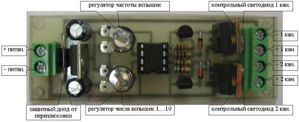 Программатор для pic контроллеров схема фото 605