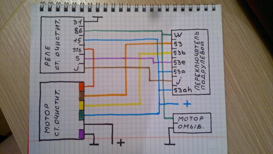 Схема подключения щитка приборов ваз 2110 фото 738